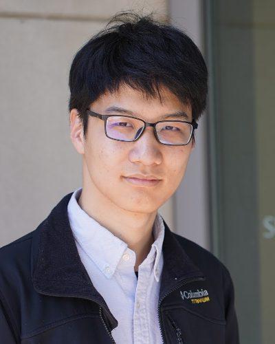 photo of Sibo Wang